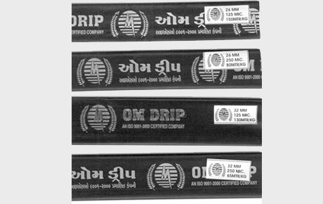 Easy Tape, Easy Tape Irrigation Systems, double sided tape, masking tape, packing tape, packaging tape, safety tape, farm tape, argricultural tape, agriculture tape, Drip Tape Fittings, Farming Taping.Designed & Developed by Rudra Softwares www.rudrasoftwares.net
